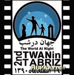 مقاله ها     دانلود   تبلیغات ببینید  دومین کارگاه آموزش عکاسی نجومی TWAN تبریز