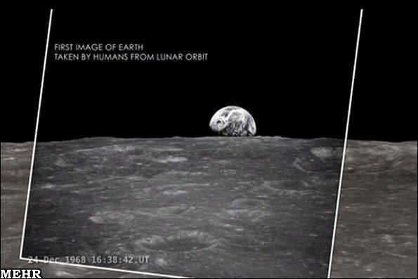 تصویر سه بعدی طلوع زمین از افق ماه را ببینید