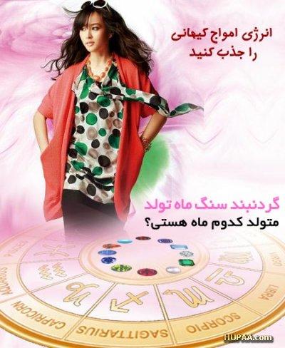 شبکه تولید توزیع و مصرف محصولات برنامه فریب عمومی در ایران